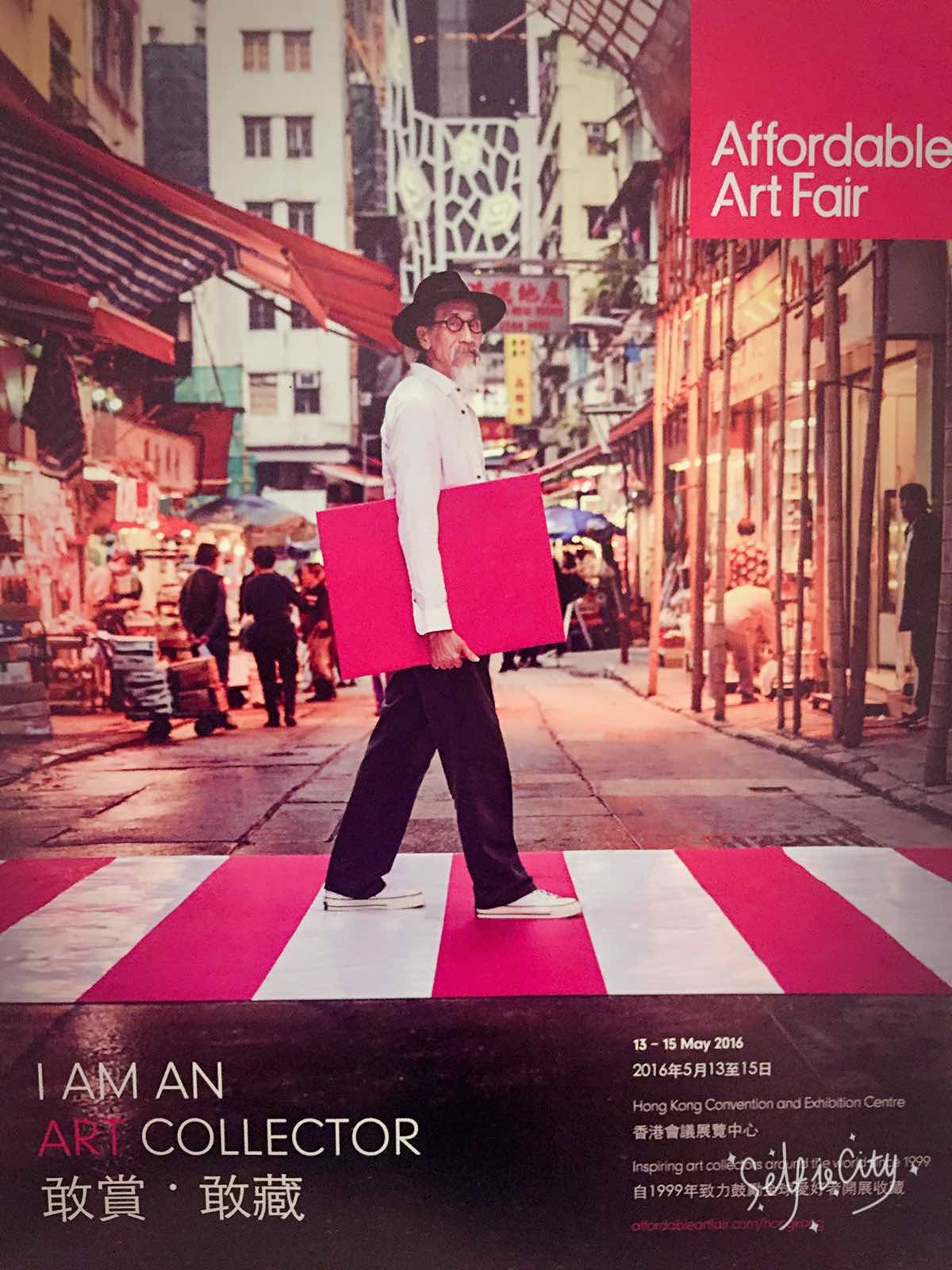 affordable-art-fair-hongkong-image1